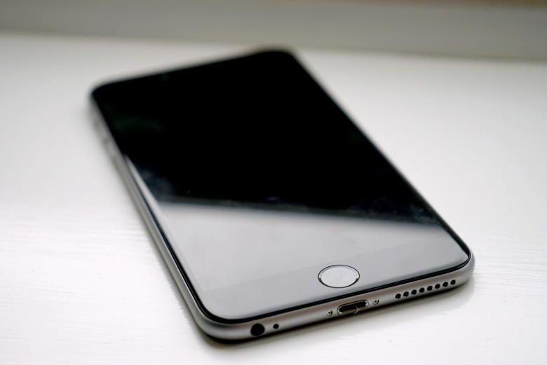 iphone-7-s-780x521