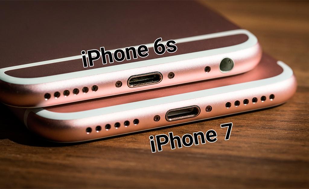 Чем отличается iPhone 6s от iPhone 7 - фото 4 | Сервисный центр Total Apple
