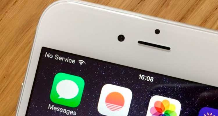 iPhone плохо ловит сеть - service-iphone.ru