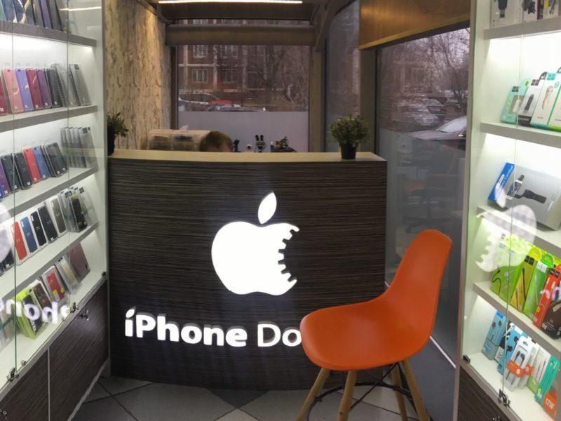 Сервис в Новых Черемушках - фото 1 | Сервисный центр Total Apple