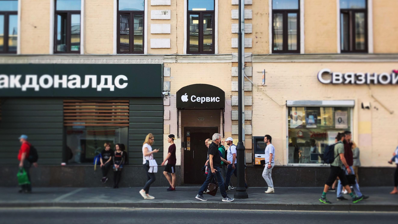 Сервис Apple в Москве: быстрый и качественный ремонт вашей техники - фото 2 | Сервисный центр Total Apple